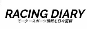 RACING DIARY