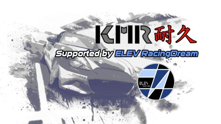"""3/29(日)にKMR様が主催された「KMR耐久~Supported by ELEV RacingDream~」へ、eRacer部代表でありレーシングドライバーの根本悠生、運営の岡田選手、そしてトレーニングクラスのドライバーとして一般公募よりだいとー選手の3名が""""Team eRacer部""""として参戦、賞典内で見事3位を獲得致しました。"""